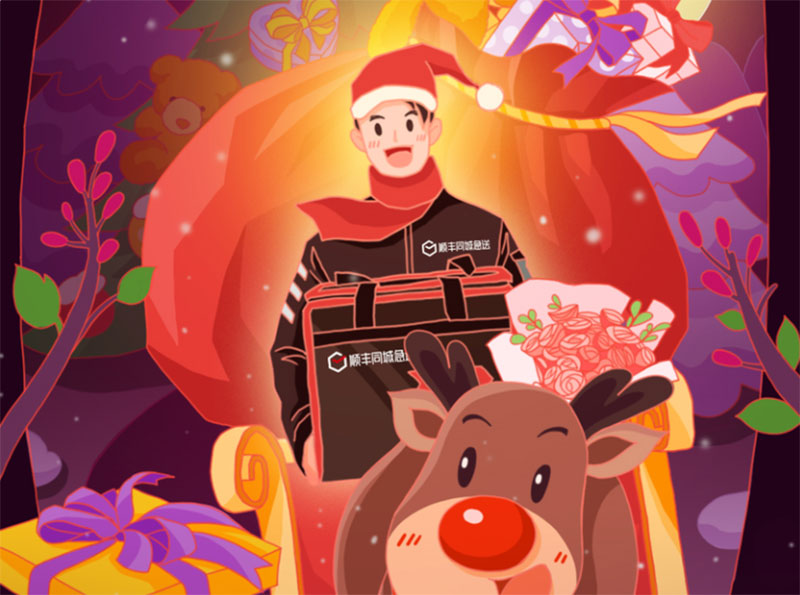 Christmas-poster Christmas illustration examples that look amazing
