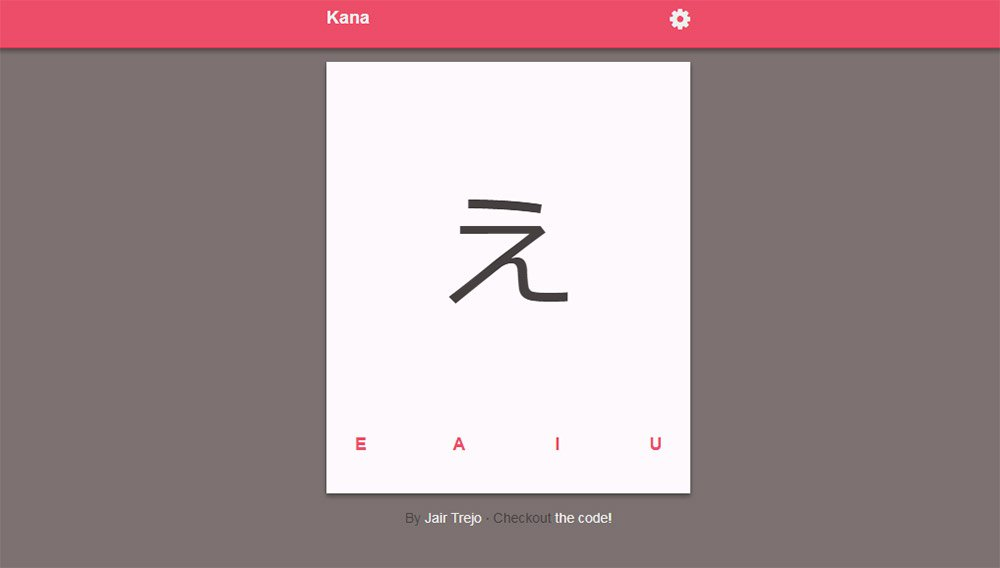 get kana training webapp