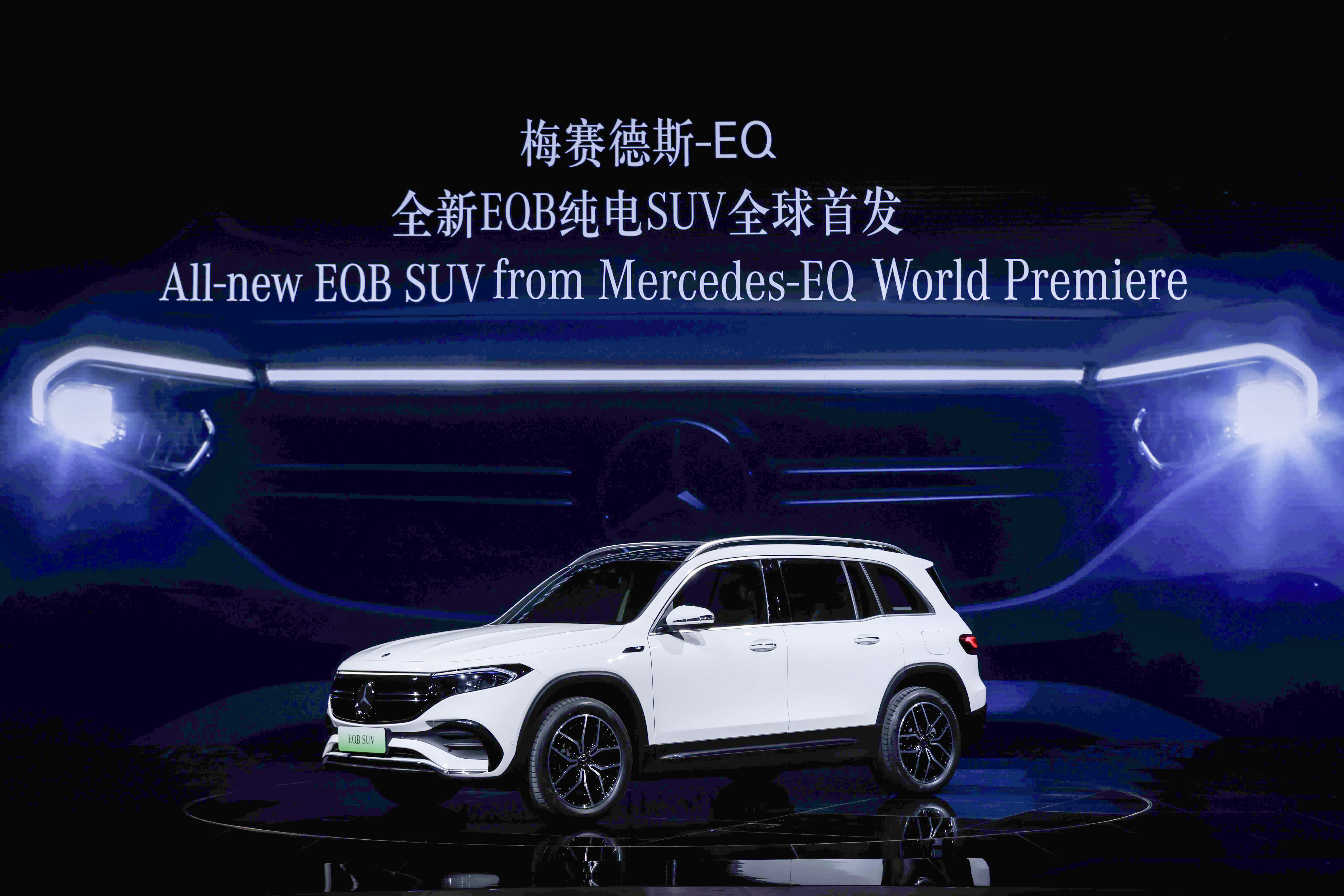 Mercedes-Benz's new EQB Shanghai auto show2021